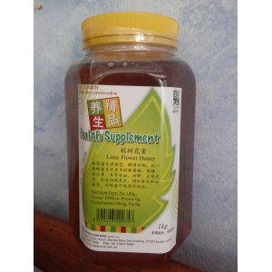 Lime Flower Honey - 椴树花蜜