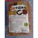 Ten Grains Vermicelli十榖米粉