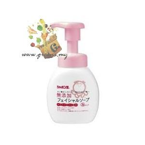 Shabondama Mutenka Facial Soap (200ml)