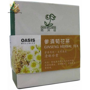 Ginseng Herbal Tea 参须菊花茶