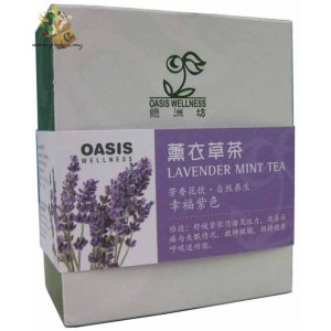 Lavender Mint Tea 薰衣草茶