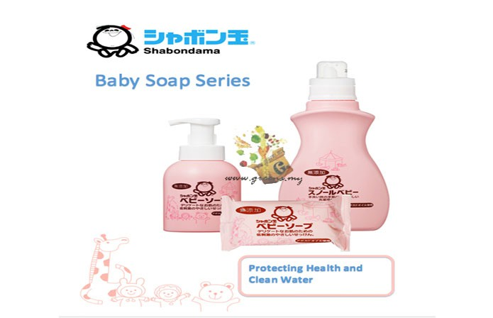 Shabondama Baby Series