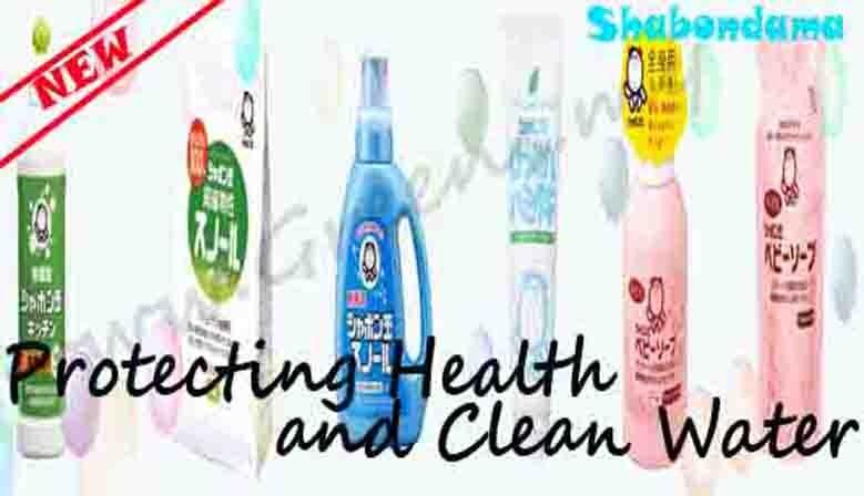 Shabondama Environmental Products