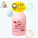Shabondama  Baby Liquid Soap (400ml) 泡泡玉婴儿浴液