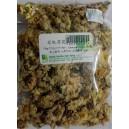 Organic Chrysanthemum - 有机菊花60g