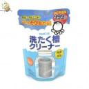 Shabondama Washing Machine Cleaner (500g)