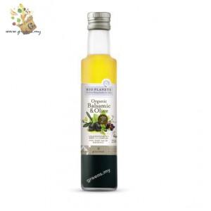 Bio Planete - Organic Balsamic & Olive Oil