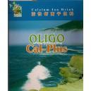 Oligo Cal-Plus - 活性钙离子寡糖